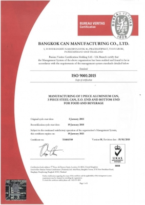 Certification ISO9001 2015 Expires date 10 Jan. 2021jpg_Page1