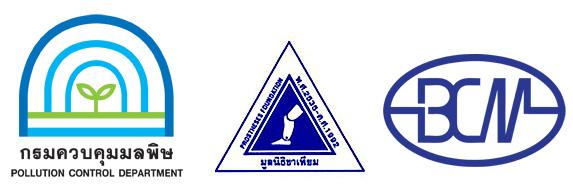 Prostheses-logo-01
