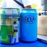 blog-bcm-06