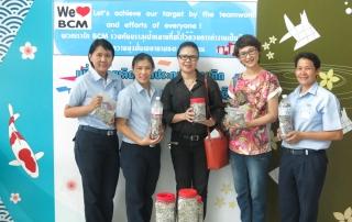 Tech Wing International Co.,Ltd.