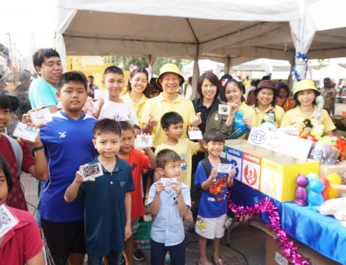 ร่วมกิจกรรมวันเด็กแห่งชาติ 2563 ณ ศาลากลางจังหวัดปทุมธานี